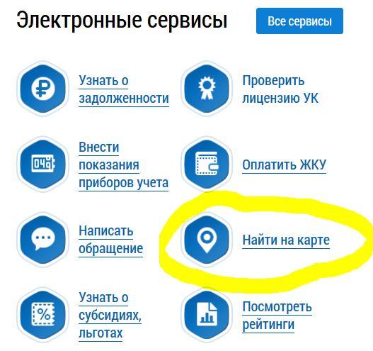 Сервис найти на карте